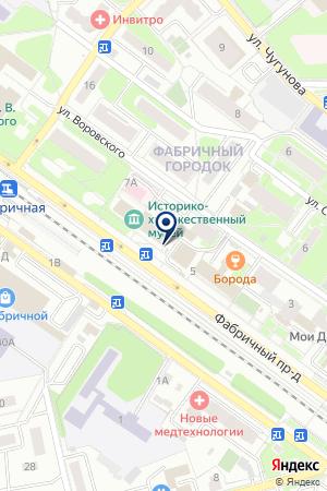 Киоск по продаже печатной продукции на карте Раменского