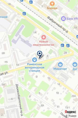АТП БОГДАНОВ И.В. на карте Раменского