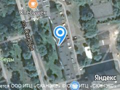 Ногинский район, Электроугли, площадь Октября, д. 5