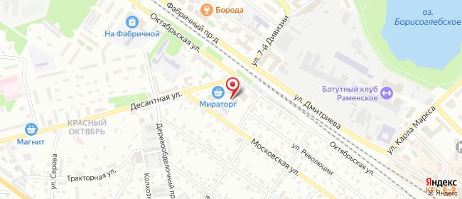 Карта расположения пункта доставки Раменское Десантная в городе Раменское