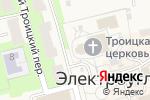 Схема проезда до компании Березка в Электроуглях