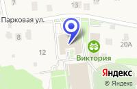 Схема проезда до компании ЦЕНТР КУЛЬТУРЫ И ИСКУСТВ в Электроуглях