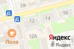 Схема проезда до компании Салон красоты в Электроуглях