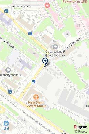 Гарантия-Подмосковье на карте Раменского
