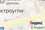 Схема проезда до компании Магазин женской одежды в Электроуглях
