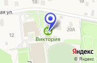 Схема проезда до компании СПОРТИВНЫЙ КОМПЛЕКС ВИКТОРИЯ в Электроуглях