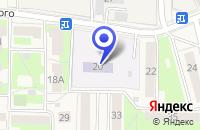 Схема проезда до компании КОМБИНИРОВАННОГО ВИДА ДЕТСКИЙ САД № 41 в Электроуглях