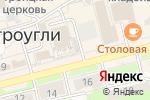 Схема проезда до компании Чебу-Чебу в Электроуглях