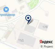 ВСКОН, торгово-производственная компания