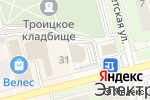 Схема проезда до компании КБ Агросоюз в Электроуглях