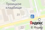 Схема проезда до компании Пират Пицца в Электроуглях