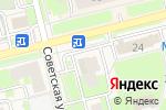 Схема проезда до компании Окраина в Электроуглях