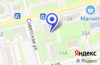 Схема проезда до компании ПРОДОВОЛЬСТВЕННЫЙ МАГАЗИН № 1 в Электроуглях