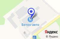 Схема проезда до компании ТФ ОРИОНСТРОЙСЕРВИС в Электроуглях