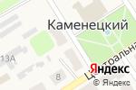 Схема проезда до компании Сбербанк, ПАО в Каменецком