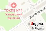 Схема проезда до компании Амбулатория в Каменецком
