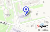 Схема проезда до компании ОБЩЕРАЗВИВАЮЩЕГО ВИДА ДЕТСКИЙ САД № 88 в Электроуглях