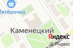 Схема проезда до компании Центр культуры и досуга, МКУ в Каменецком