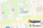 Схема проезда до компании Совет депутатов в Электроуглях