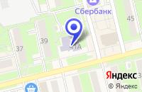 Схема проезда до компании АДМИНИСТРАЦИЯ Г. ЭЛЕКТРОУГЛИ в Электроуглях