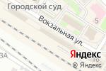 Схема проезда до компании Комфорт в Раменском