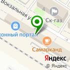 Местоположение компании Дюймовочка