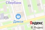 Схема проезда до компании Qiwi в Электроуглях