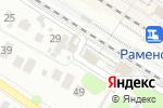 Схема проезда до компании Магазин одежды и обуви в Раменском