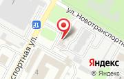Автосервис Нордавто в Новомосковске - Связи, 5/1: услуги, отзывы, официальный сайт, карта проезда