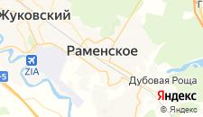 Гостиницы города Раменское на карте