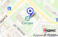 Схема проезда до компании ДЕНИСОВ В.Я. в Раменском
