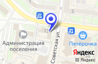 Схема проезда до компании КБ НАРОДНЫЙ КРЕДИТ в Раменском