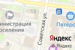 Схема проезда до компании Первая полоса в Раменском