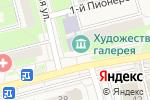 Схема проезда до компании Пилигрим в Электроуглях