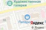 Схема проезда до компании Пятерочка в Электроуглях