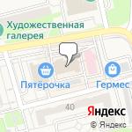 Магазин салютов Электроугли- расположение пункта самовывоза