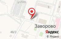 Схема проезда до компании Элекснет в Заворово