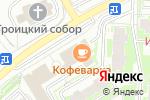 Схема проезда до компании Времена года в Раменском