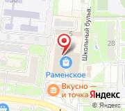 Санитарная Служба города Раменское.СЭС (ХелпКлоп)