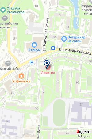 САЛОН КРАСОТЫ СВЕТЛАНА на карте Красноармейска