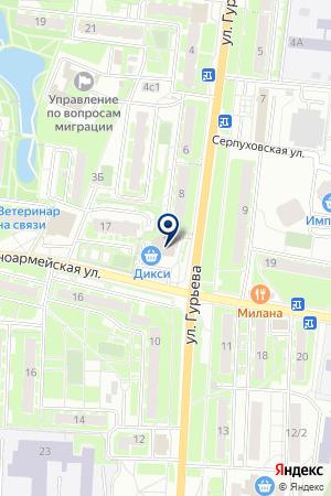 АГЕНТСТВО АЛЬЯНС НЕДВИЖИМОСТЬ на карте Красноармейска