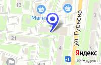 Схема проезда до компании АГЕНТСТВО НЕДВИЖИМОСТИ КОММЕРСАНТ в Раменском