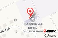 Схема проезда до компании Правдинская средняя общеобразовательная школа в Правде