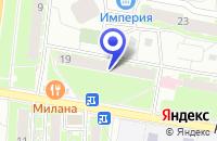 Схема проезда до компании ПРОДОВОЛЬСТВЕННЫЙ МАГАЗИН СЕВАН в Красноармейске
