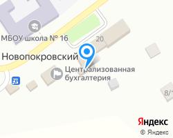Схема местоположения почтового отделения 353894