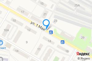Снять однокомнатную квартиру в Краснозаводске Сергиево-Посадский г.о., ул. 1 Мая
