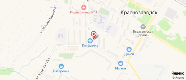 Карта расположения пункта доставки Халва в городе Краснозаводск