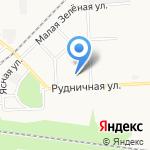 Детский сад №10 общеразвивающего вида на карте Новомосковска