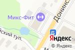 Схема проезда до компании Платежный терминал, Московский кредитный банк, ПАО в Дергаево