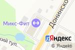 Схема проезда до компании Водяной в Дергаево
